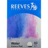 Reeves Water Colour Pad A4 300gsm Medium Texture 12 Sheets