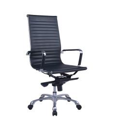 NAPLES HIGH BACK CHAIR PU High Back Executive Chair